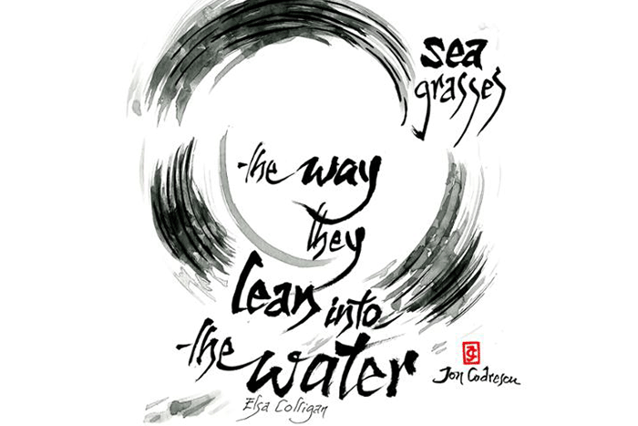 A piece of Haiku and Calligraphy done by Alison Woolpert